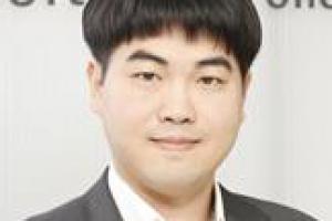 [IT 신트렌드] 인공지능과 스마트 에너지/추형석 소프트웨어정책연구소 선임연구원