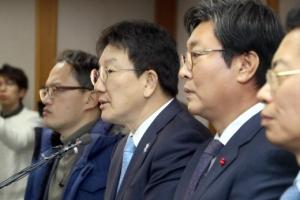 """국회 """"대통령 탄핵심판 대리인 없어도 진행 가능"""" 의견서 헌재에 제출"""