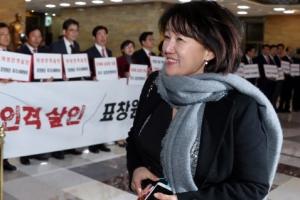 """이재정 의원, '표창원 사퇴' 피켓팅에 """"박근혜나 사퇴하라고 하세요"""""""