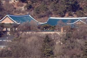 [서울포토] 朴대통령, 65번째 생일… 적막감만 흐르는 청와대