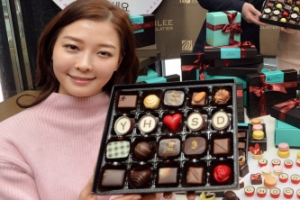발렌타인 초콜릿