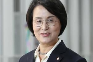 서울여대 전혜정 총장 재선임