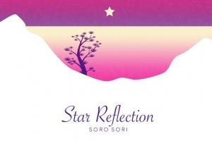 하우스룰즈 서로, 라운지앨범 '별빛' 6일 공개
