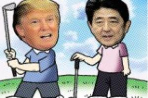 [씨줄날줄] 美·日 골프 외교/황성기 논설위원