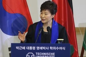 """통일부 """"'통일대박' 최순실 작품 아니다…드레스덴 선언 계속 추진돼야"""""""