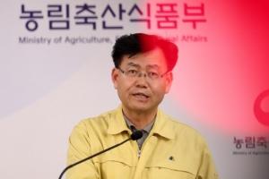 구제역 위기경보 최고단계 '심각'으로…전국 가축시장 휴장
