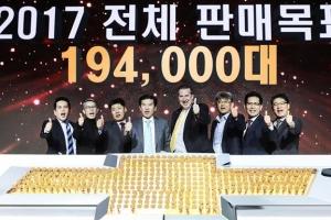 """한국지엠 """"올 역대 최대 19만4000대 팔겠다"""""""