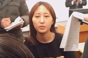 덴마크 검찰, 정유라 한국 송환 결정…정씨, 정치적 망명 추진?