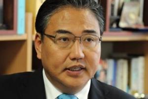 한미협회 6대 회장에 박진 前의원