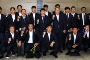WBC 대표팀 출국…오키나와서 공식 전지훈련 시작