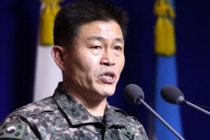 """합참 """"北발사 미사일 노동급 추정…ICBM 가능성 적어"""""""