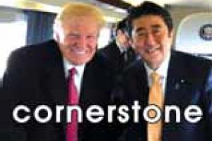 [씨줄날줄] 코너스톤/이동구 논설위원
