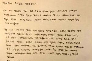 """장용준 '고등래퍼' 하차…엠넷 """"다른 출연자도 1:1 관리"""""""