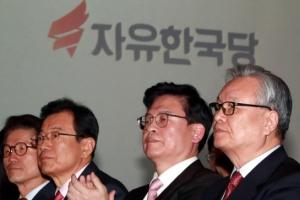 """선관위 """"자유한국당, 약칭으로 '한국당' 사용 가능""""…해석 논란"""