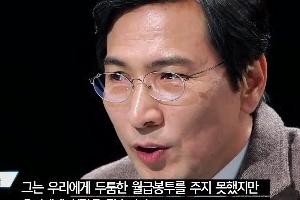"""'대선주자 국민면접' 안희정 """"노무현, 큰 의미였던 사람"""""""