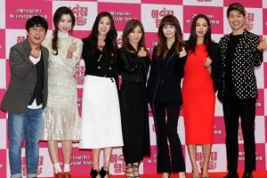 [포토] 여배우들의 예능 '하숙집 딸들'