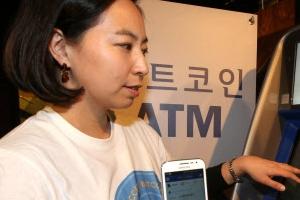 <김규환 기자의 차이나 스코프>'비트코인과 전쟁'을 선포한 중국