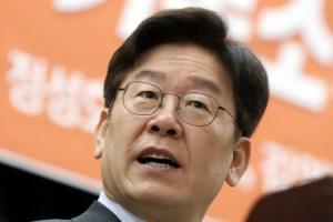 """이재명 """"박근혜 구속 여부, 민주당 경선 결과가 결정할 것"""""""