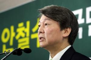 """한진해운 파산 선고…안철수 """"재벌·정부 무책임이 빚어낸 대참사"""""""