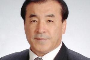 서울대 이사장에 이홍훈 前대법관