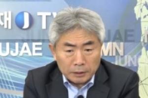 """검찰 """"DJ, 연평해전 때 축구 관람"""" 정규재 피고발인 조사"""