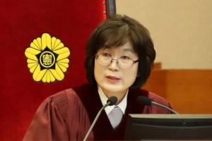 """대법원 """"이정미 후임 지명 탄핵심판 절차와 전혀 관련없다"""""""