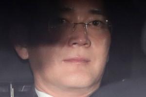 """이재용 구속에 민주당 """"사필귀정…朴대통령 뇌물죄 적용 가능 기대"""""""