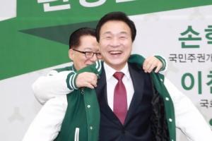 """손학규 국민의당 입당…""""국민의당이 진짜 정권교체의 주역"""""""
