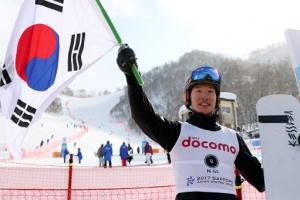 이상호, 스노보드 한국 첫 금메달…삿포로에 꽂은 태극기