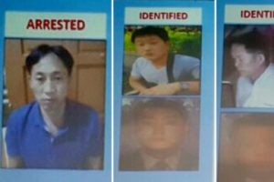 인터폴이 수배 중인 김정남 살해 용의자들