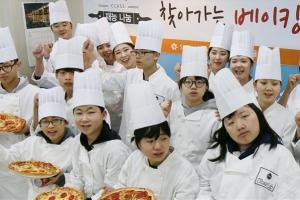 취약층 학생 제빵사 꿈 돕는 신세계푸드 '베이킹 클래스'