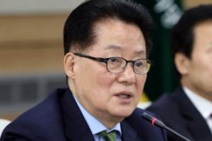 """박지원 """"문재인 60%는 자기 식구가 선택…대승 아니다"""""""
