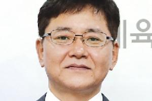 최봉현 공예디자인문화진흥원장