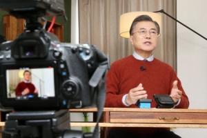[단독] 기초연금 30만원… 청년·아동 수당 검토