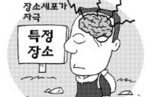 [달콤한 사이언스] 우리 뇌 속 GPS 작동 비밀 풀렸다