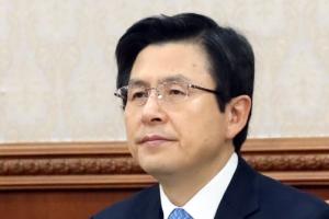 특검 수사 종료 D-2···황교안 '수사 연장 여부' 27일 발표 유력