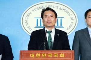 """자유한국당 """"고영태 녹음파일 청문회 개최해야"""""""