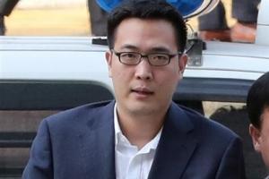 검찰, '만취 난동' 한화家 김동선 징역 1년 구형