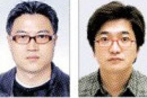 '이달의 편집상'에 '퍼블릭 IN' 본지 강동삼·조두천 차장 수상