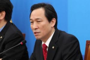 """우상호 """"황교안, 특검 연장 승인 안하면 탄핵 사유 될 수 있다"""""""