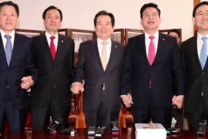 자유한국당 반대로 '특검법 직권상정' 합의 무산