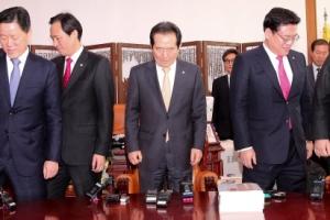 '특검법 직권상정' 무산…정의장·여야4당 원내대표 합의실패
