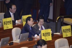 [서울포토] 국회 본회의장, '특검연장' 내건 정의당