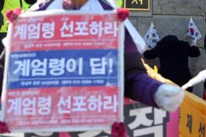 """[서울포토] 탄핵반대 지지자들 """"계엄령이 답"""""""