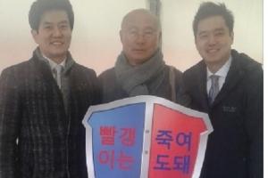MBC 기자·아나운서, '빨갱이는 죽여도 돼' 일베스님과 기념사진