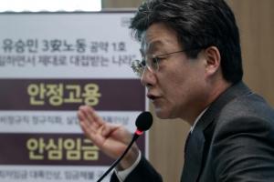 """유승민 """"최저임금 2020년 1만원으로"""""""