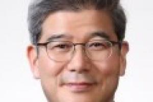 '국가정보화 기본법 일부개정 법률안' 본회의 통과
