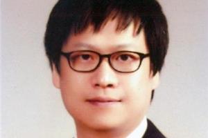첫 시각장애인 헌법연구관 김병욱씨