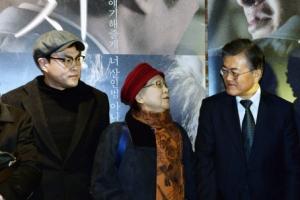 민주 선거인단 등록 80만 돌파… 安·李에 역전 기회 오나