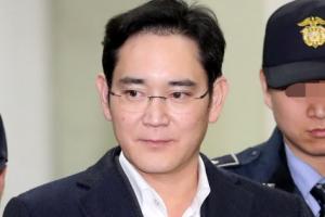 """법원 """"이재용, 박근혜·최순실 관계 알았는지 밝혀달라"""""""